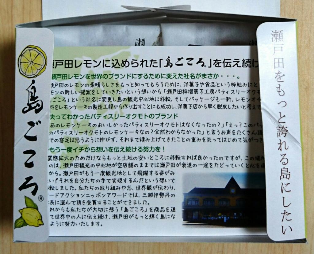 f:id:jijikokkoku:20170403114325j:plain