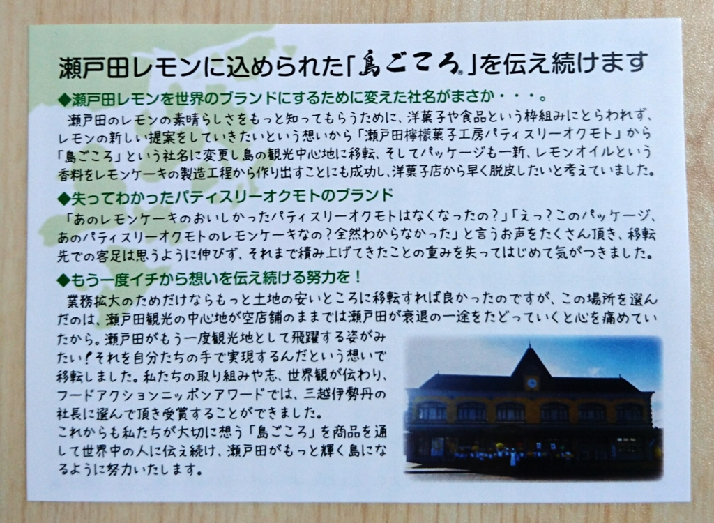 f:id:jijikokkoku:20170403114413j:plain