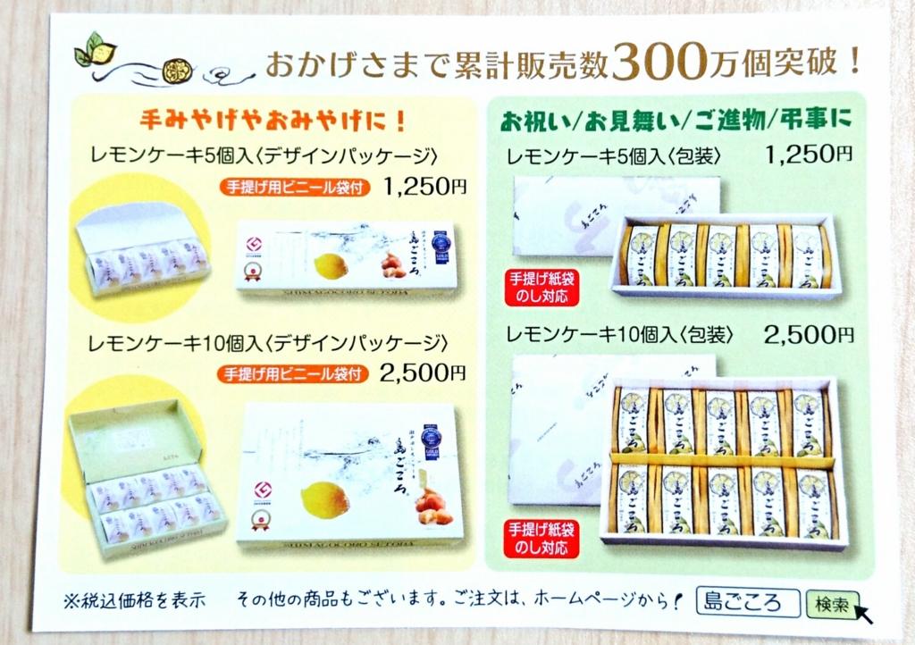 f:id:jijikokkoku:20170403114432j:plain