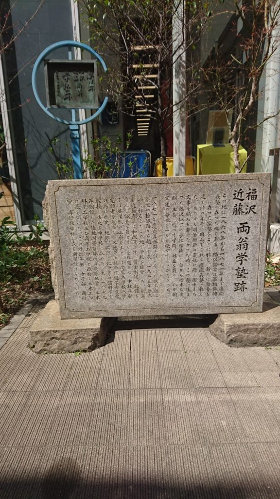 f:id:jijikokkoku:20170405080754j:plain