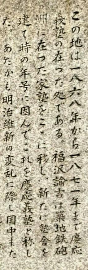 f:id:jijikokkoku:20170405114240j:plain