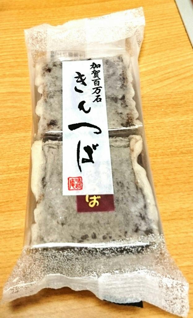 f:id:jijikokkoku:20170406074655j:plain