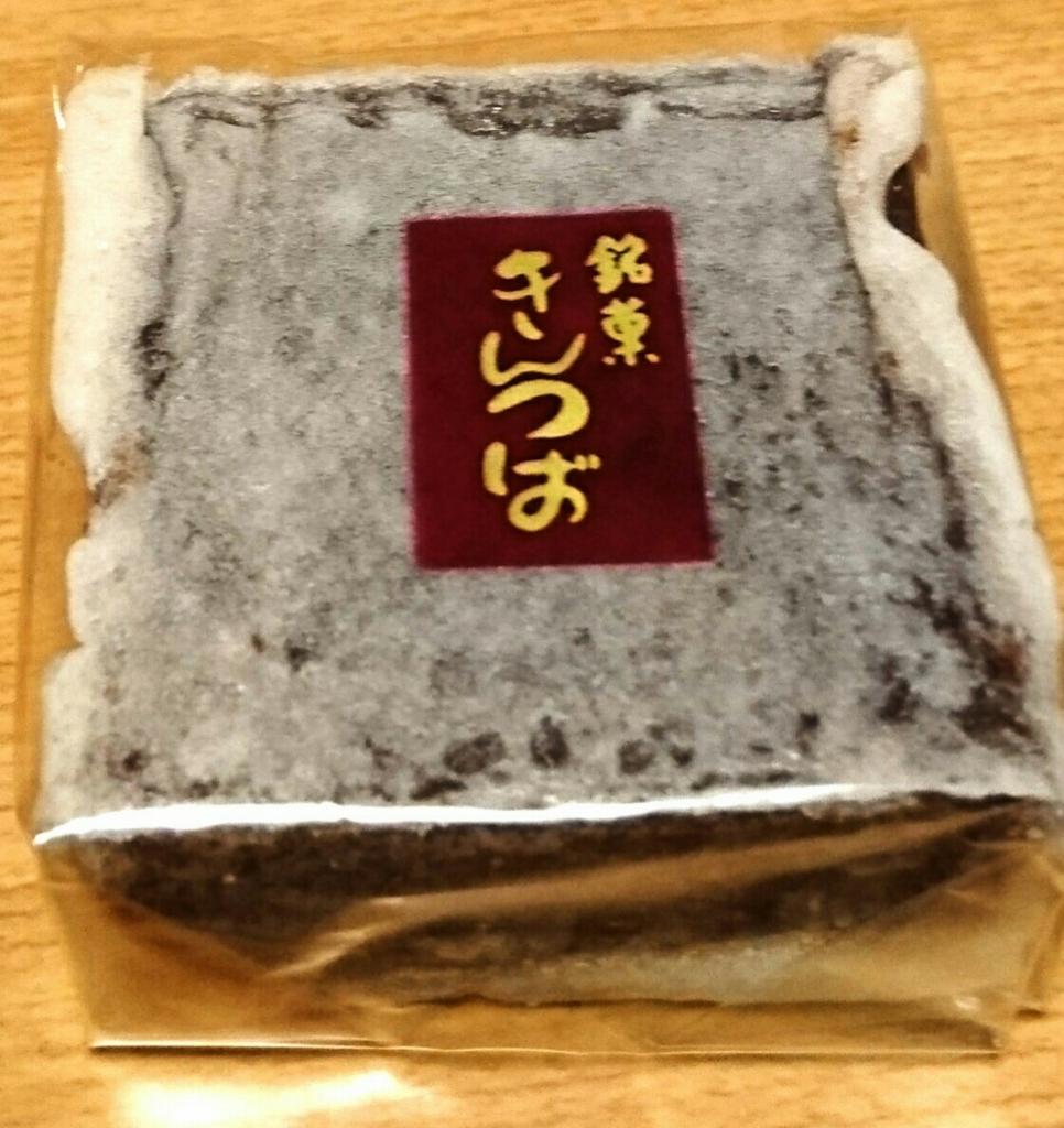 f:id:jijikokkoku:20170406080123j:plain