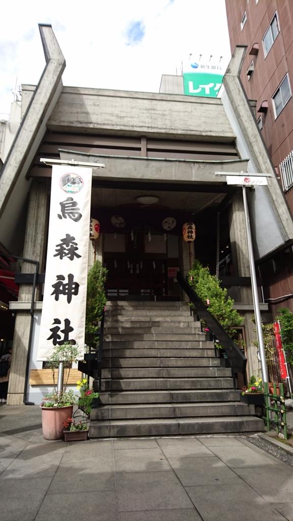 f:id:jijikokkoku:20170407162155j:plain