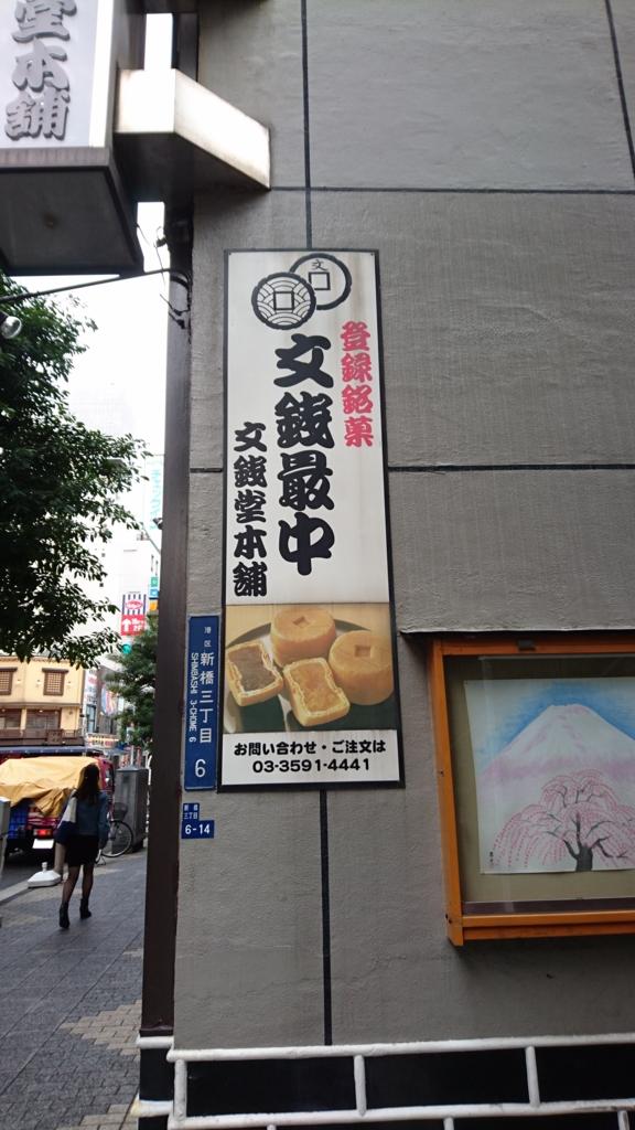 f:id:jijikokkoku:20170408064050j:plain