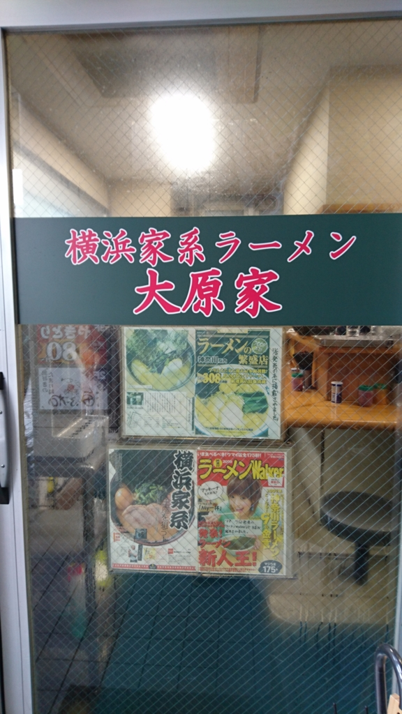 f:id:jijikokkoku:20170408175908j:plain
