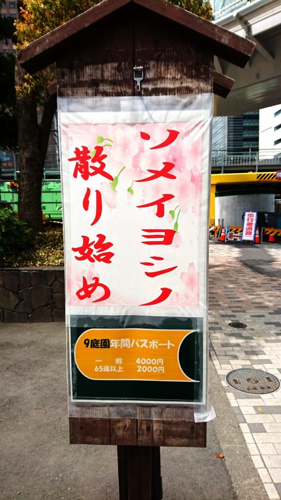 f:id:jijikokkoku:20170411065214j:plain
