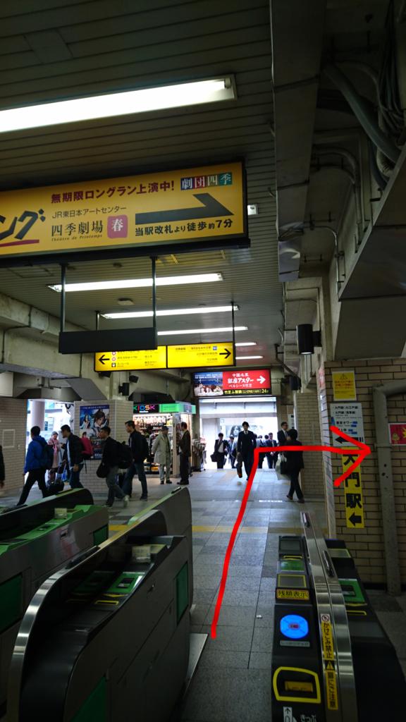 f:id:jijikokkoku:20170411182302p:plain