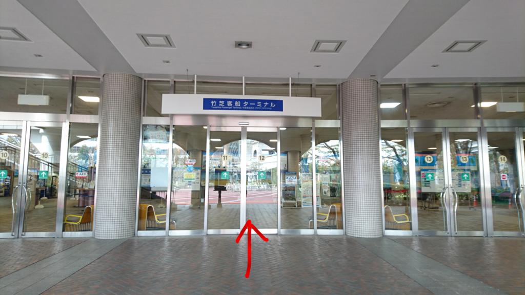 f:id:jijikokkoku:20170411184049p:plain