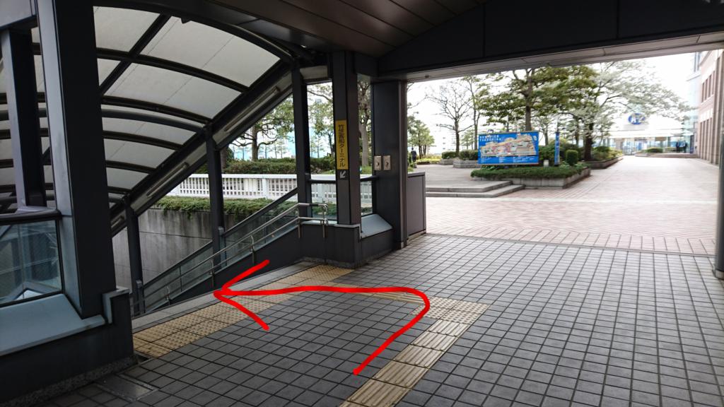 f:id:jijikokkoku:20170411192014p:plain