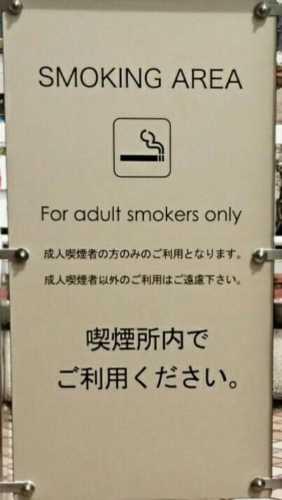 f:id:jijikokkoku:20170412073353j:plain