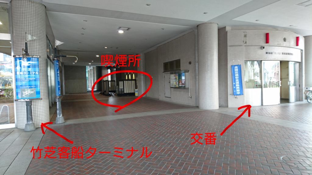 f:id:jijikokkoku:20170412075032p:plain