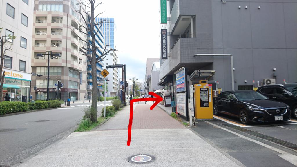 f:id:jijikokkoku:20170413080120p:plain