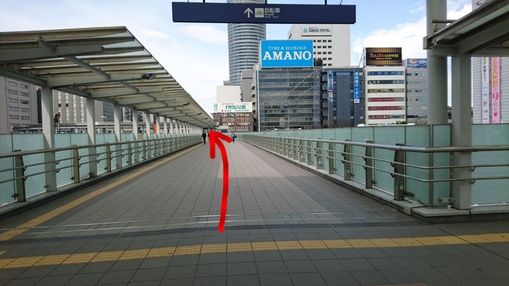 f:id:jijikokkoku:20170413110804p:plain
