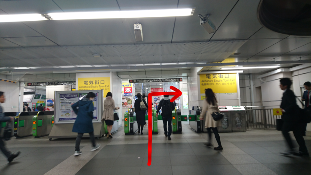 f:id:jijikokkoku:20170413125254p:plain