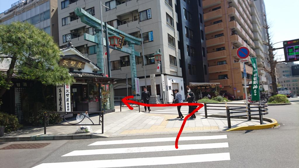 f:id:jijikokkoku:20170413154543p:plain