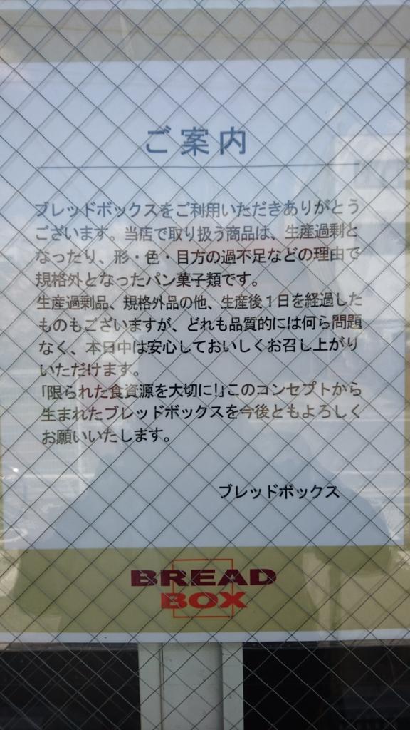 f:id:jijikokkoku:20170413155833j:plain