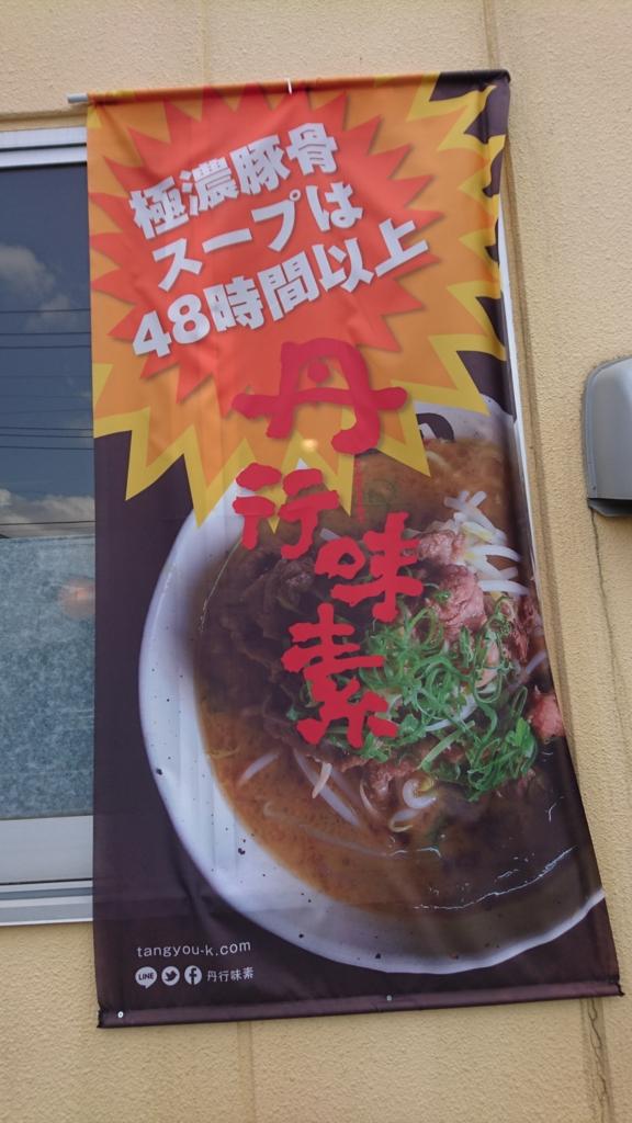 f:id:jijikokkoku:20170413214922j:plain