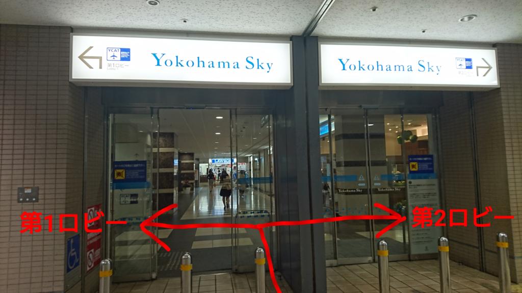 f:id:jijikokkoku:20170413224451p:plain