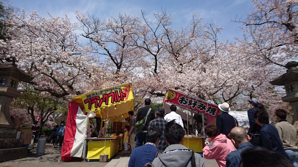 f:id:jijikokkoku:20170416222403j:plain