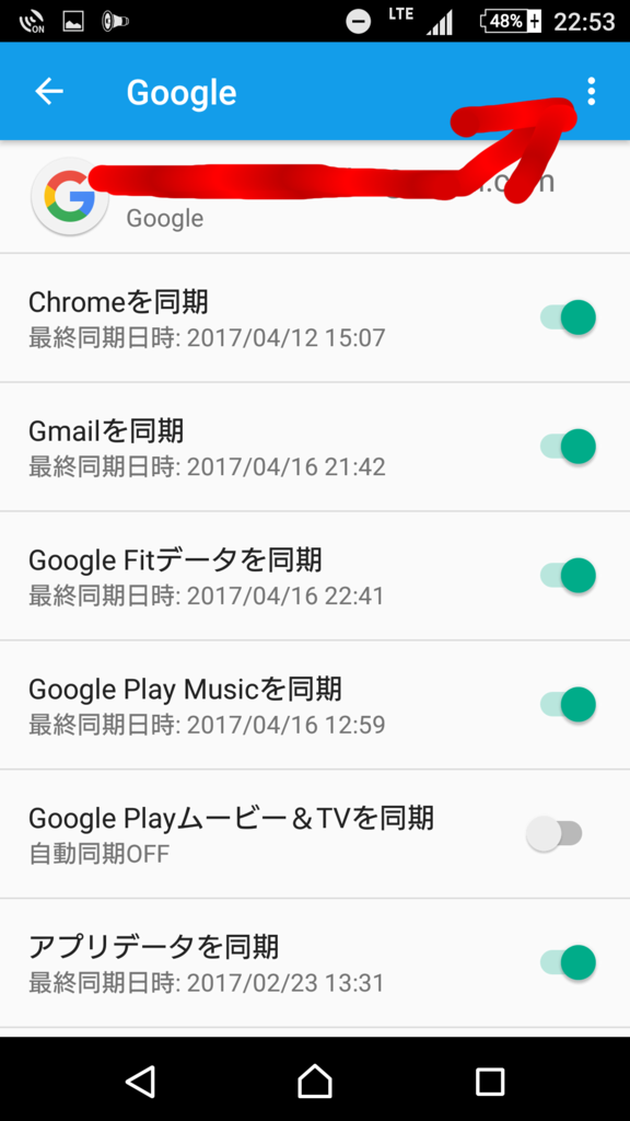 f:id:jijikokkoku:20170416233406p:plain
