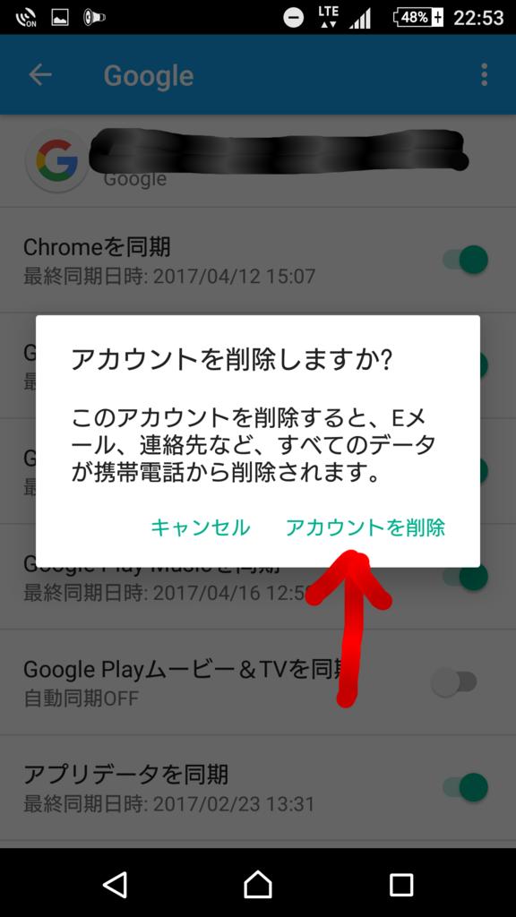 f:id:jijikokkoku:20170416233501p:plain