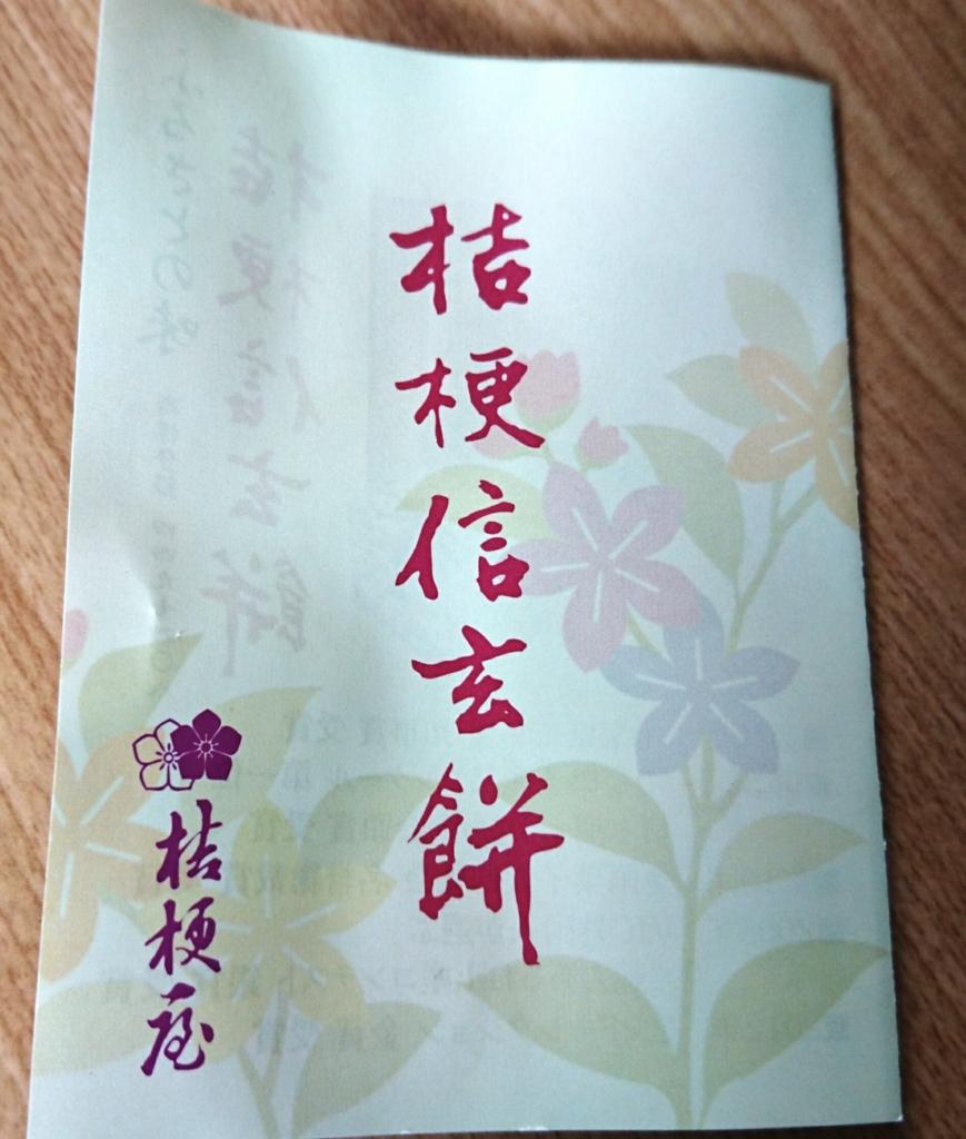 f:id:jijikokkoku:20170417070825j:plain