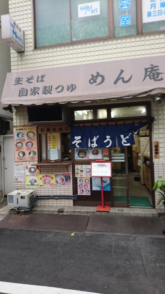 f:id:jijikokkoku:20170417185251j:plain