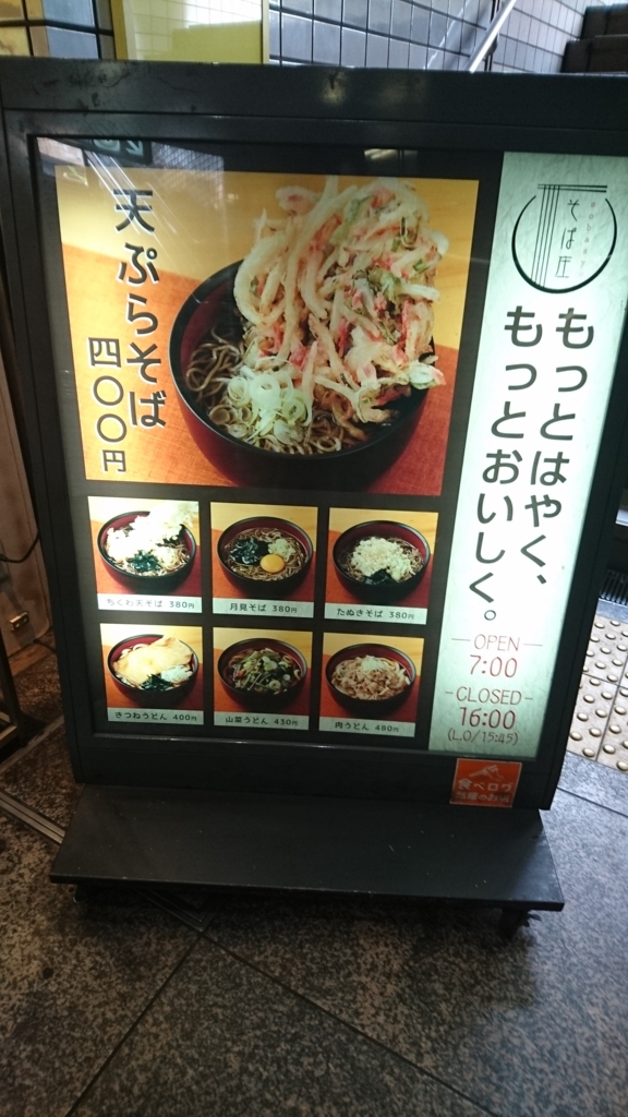 f:id:jijikokkoku:20170418152100j:plain