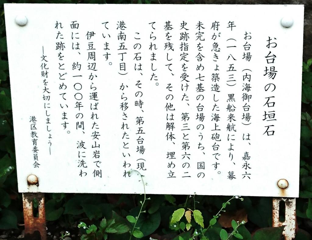 f:id:jijikokkoku:20170419070524j:plain