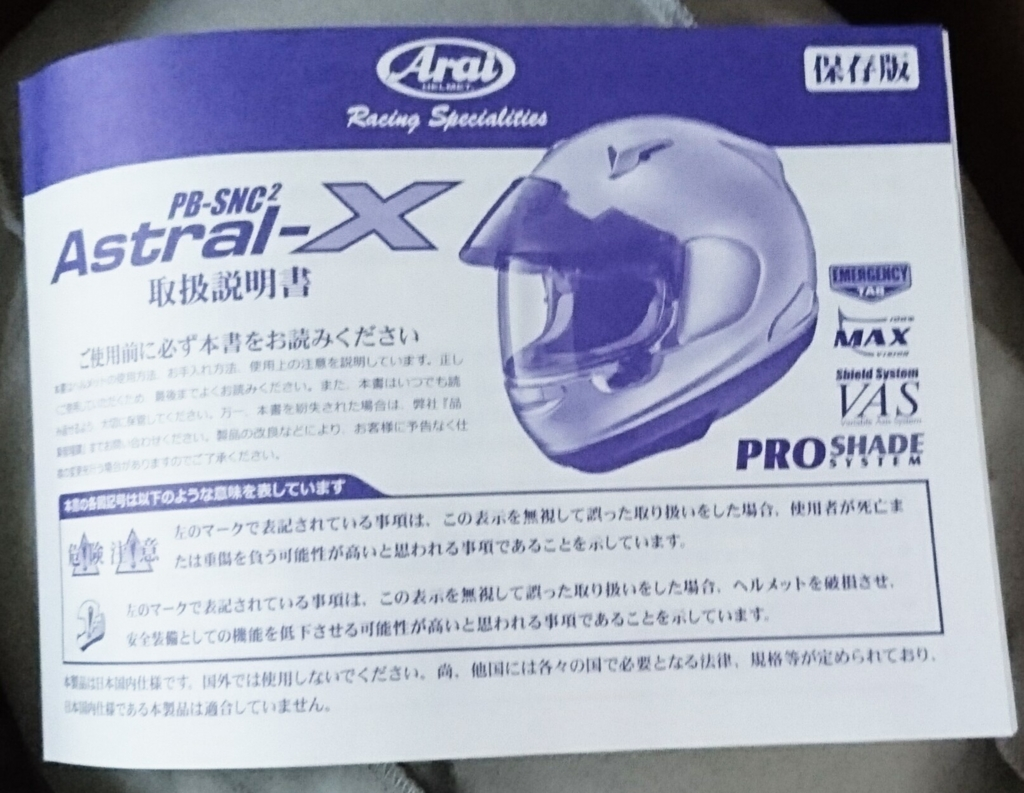 f:id:jijikokkoku:20170419122746j:plain