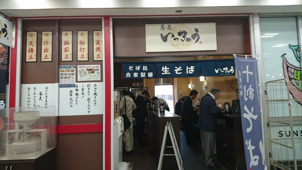 f:id:jijikokkoku:20170419124408j:plain
