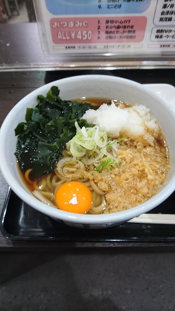 f:id:jijikokkoku:20170419134849j:plain