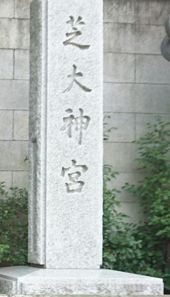 f:id:jijikokkoku:20170421065644j:plain