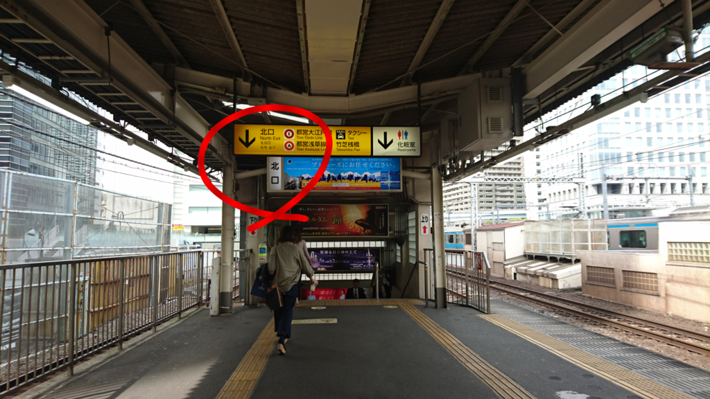 f:id:jijikokkoku:20170421070007p:plain