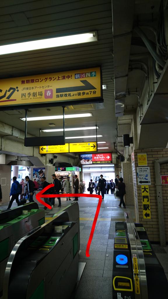 f:id:jijikokkoku:20170421070555p:plain