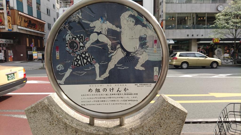 f:id:jijikokkoku:20170421074554j:plain