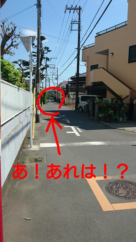 f:id:jijikokkoku:20170424140454p:plain