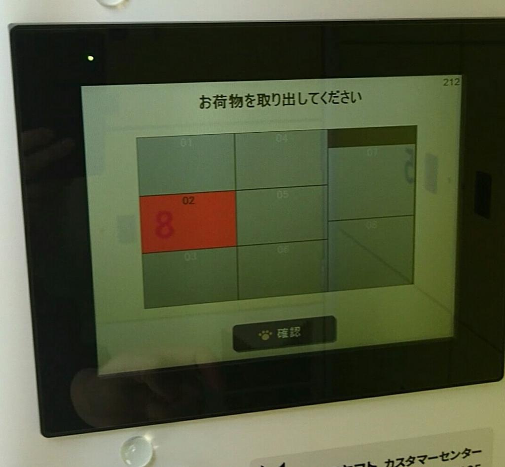 f:id:jijikokkoku:20170424143929j:plain