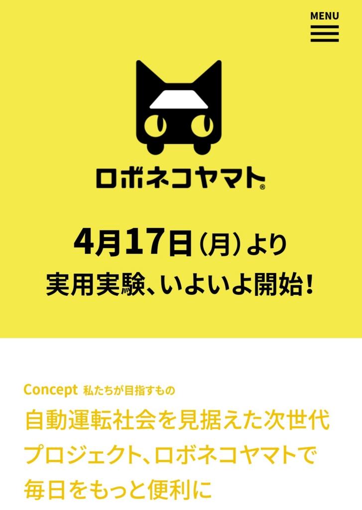 f:id:jijikokkoku:20170424154155j:plain:w200