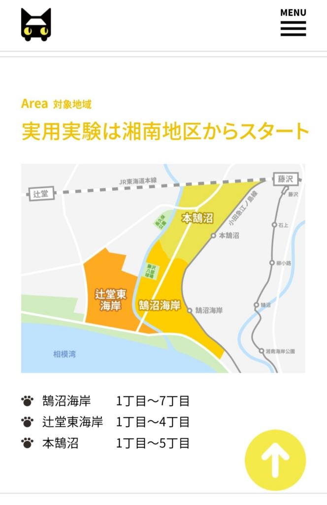 f:id:jijikokkoku:20170424154359j:plain:w200