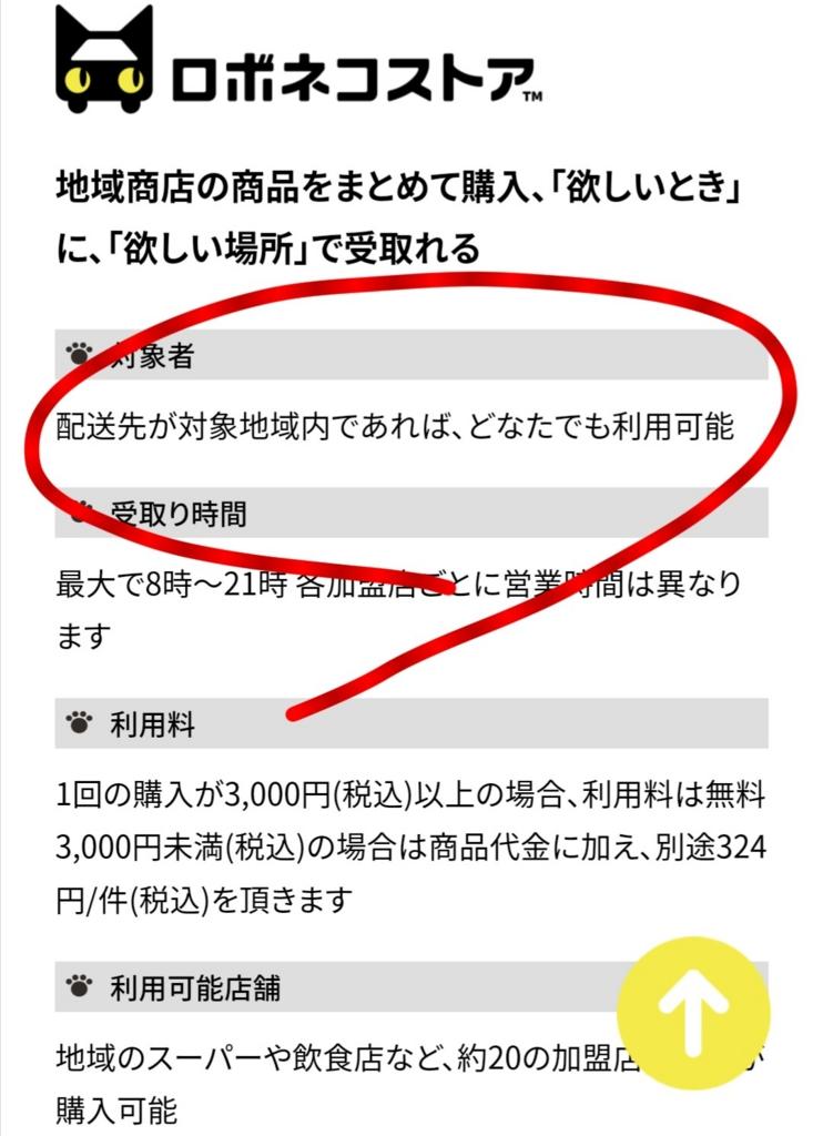 f:id:jijikokkoku:20170424155110j:plain:w200