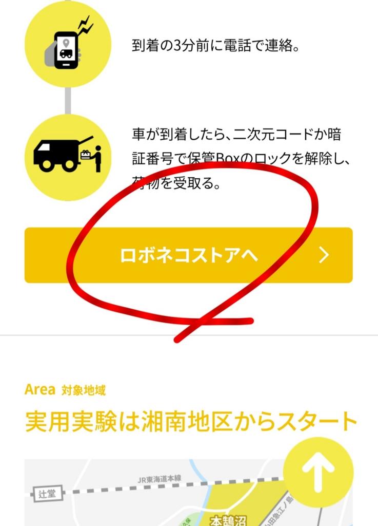 f:id:jijikokkoku:20170424155442j:plain:w200