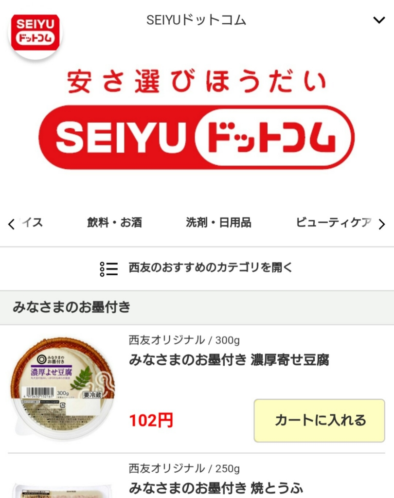 f:id:jijikokkoku:20170424155703j:plain:w200