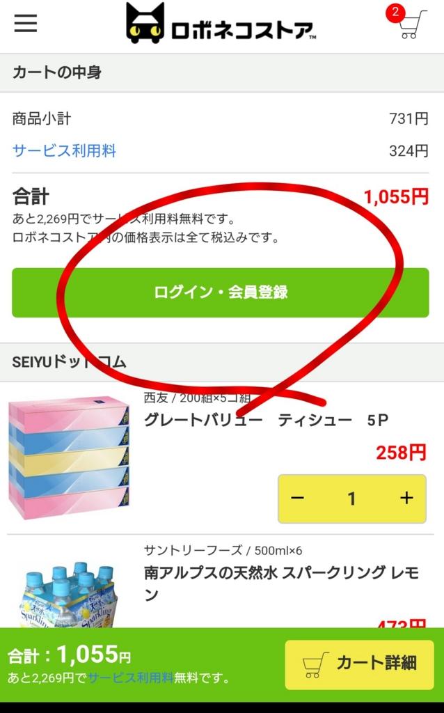 f:id:jijikokkoku:20170424160224j:plain:w200