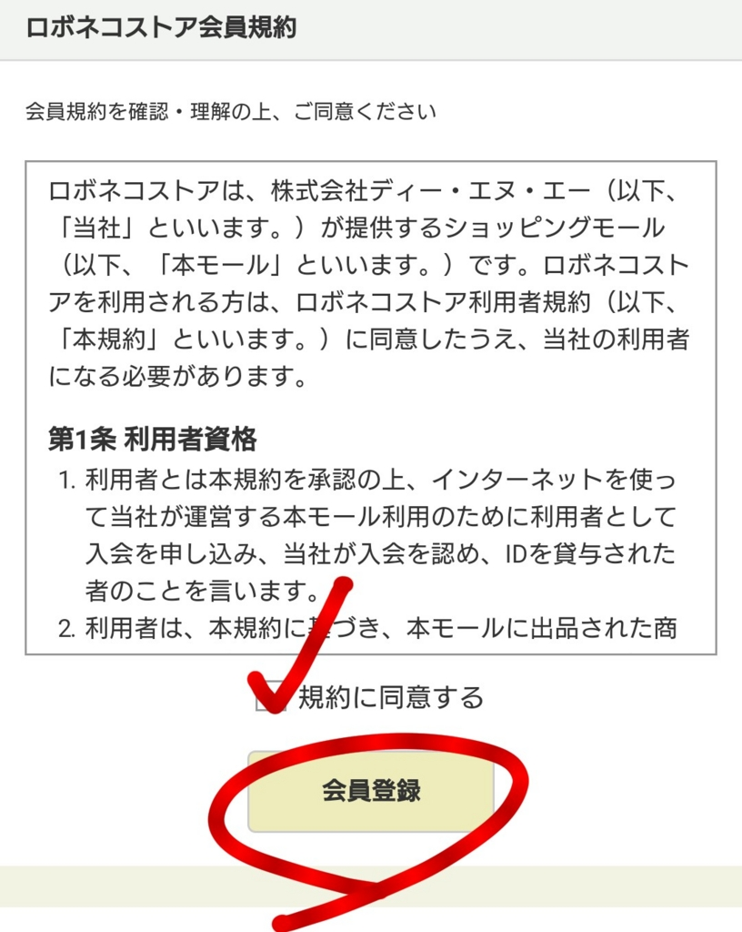 f:id:jijikokkoku:20170424160331j:plain:w200