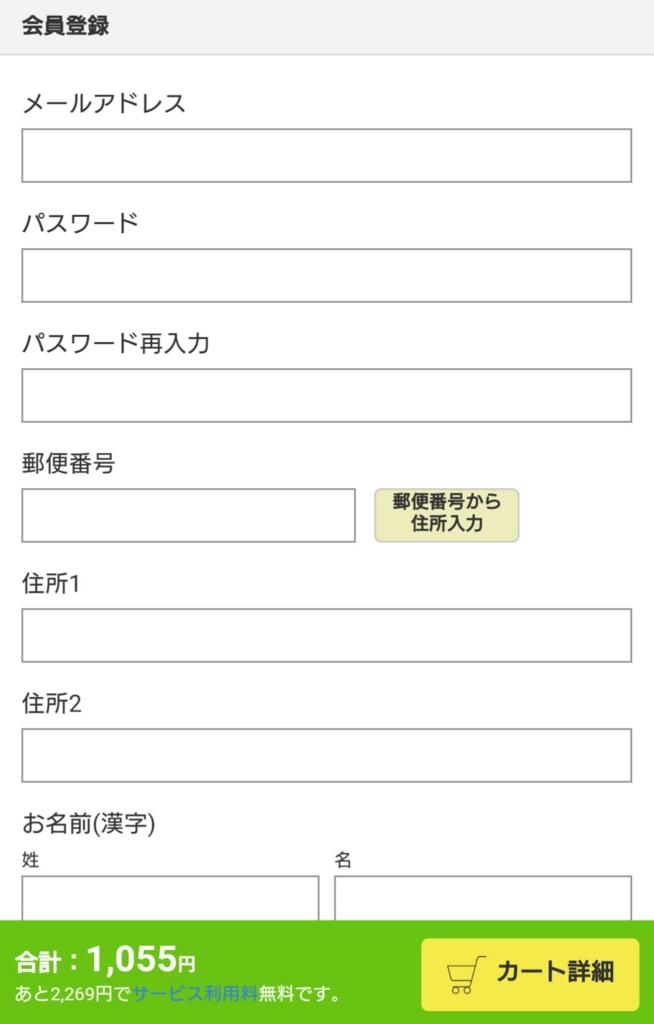 f:id:jijikokkoku:20170424160536j:plain:w200