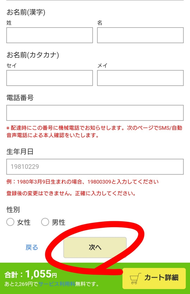 f:id:jijikokkoku:20170424160728j:plain:w200