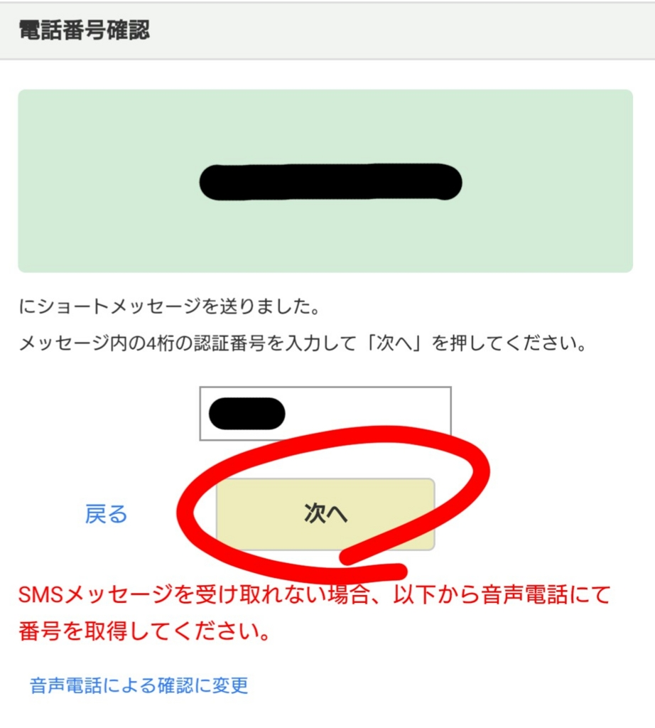 f:id:jijikokkoku:20170424161257j:plain:w200