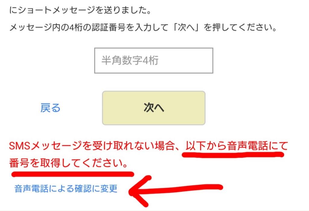 f:id:jijikokkoku:20170424161428j:plain:w200